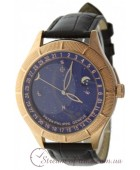 Patek Philippe Grand Complications Celestial